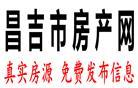 昌吉市二手房产网