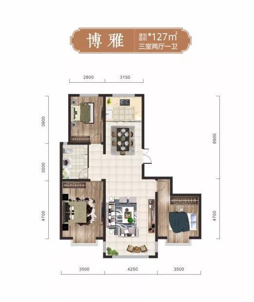 127平米3室2厅1卫