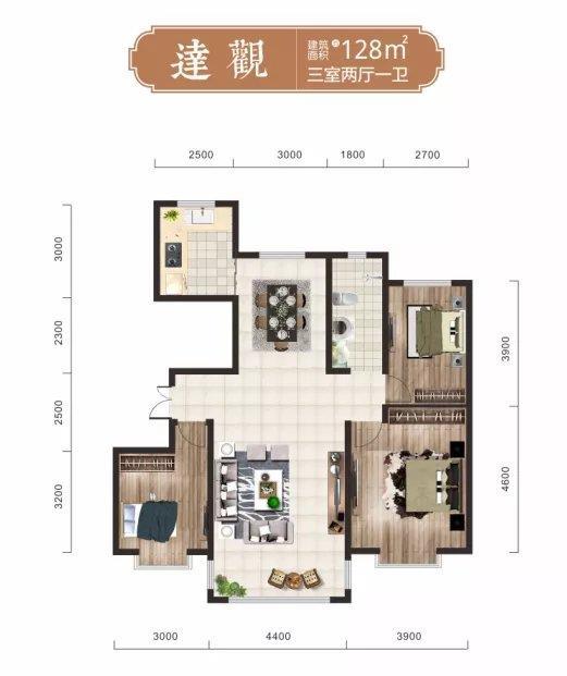 128平米3室2厅1卫